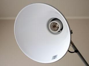 FLOWLEN FLOOR LAMP Ssize