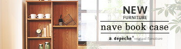 nave book