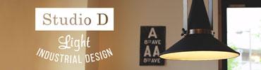 studio D スタジオD 照明