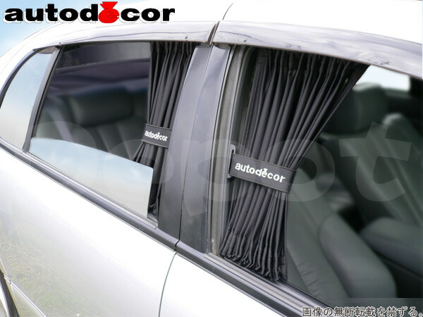 A Depot Rakuten Global Market Car Curtain Autodecor