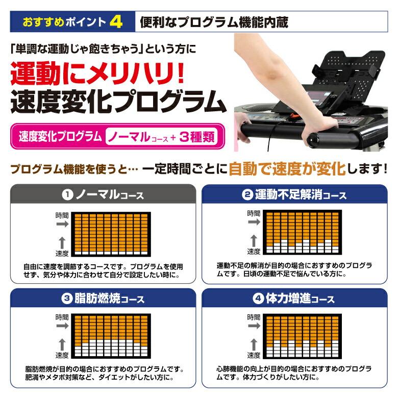 ランニングマシン2116/AFR2116_06