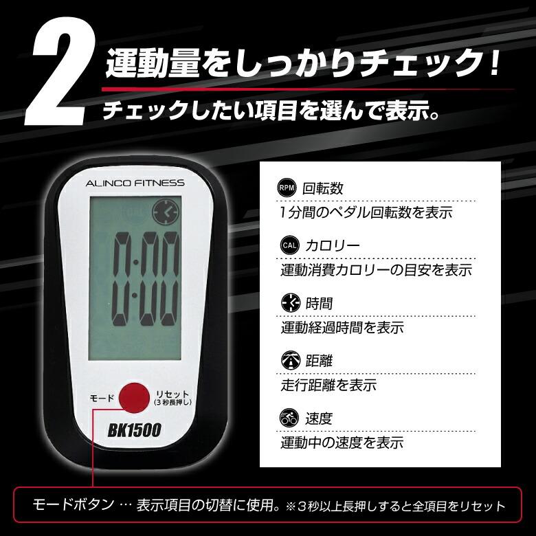 スピンバイク/BK1500_04