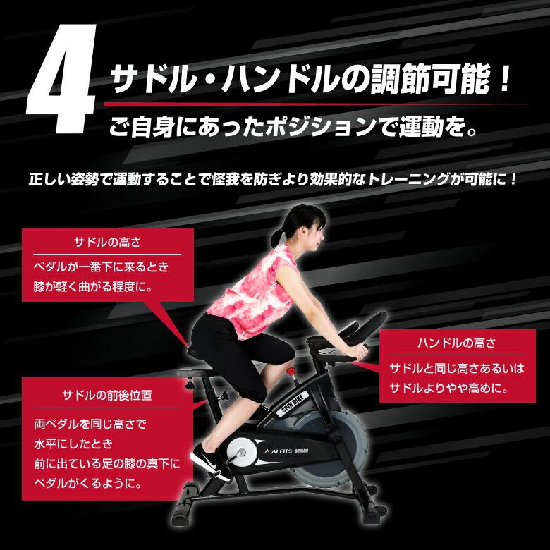 スピンバイク/BK1500_06