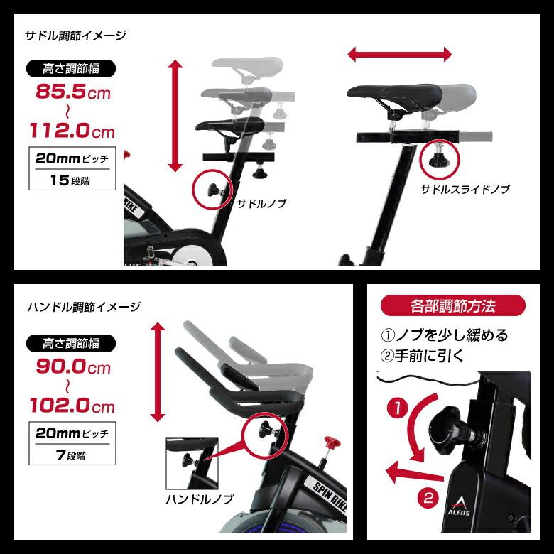スピンバイク/BK1500_07