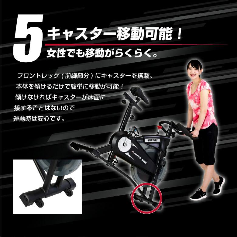 スピンバイク/BK1500_09