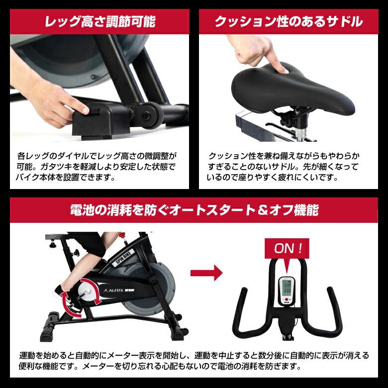 スピンバイク/BK1500_11