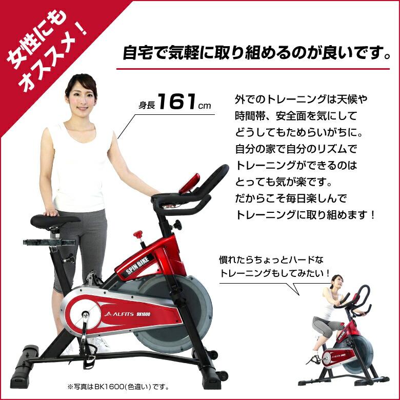 スピンバイク/BK1500_12