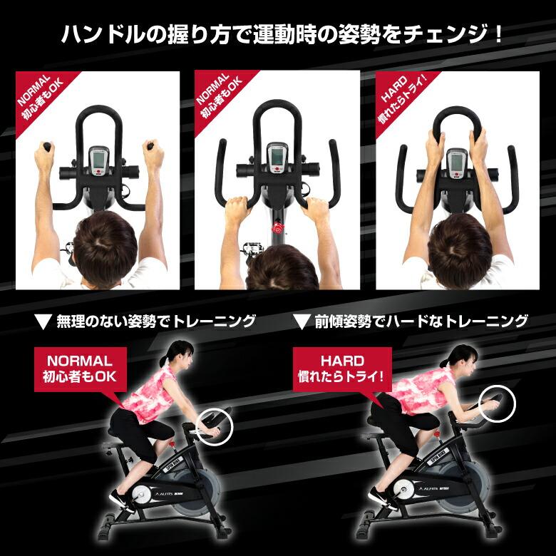 スピンバイク/BK1500_14