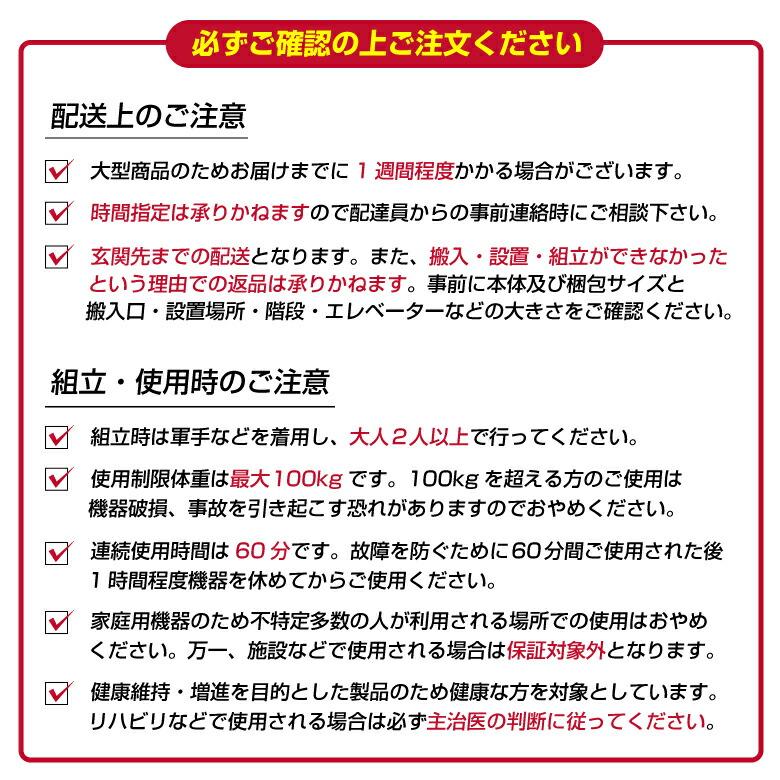 スピンバイク/BK1500_16