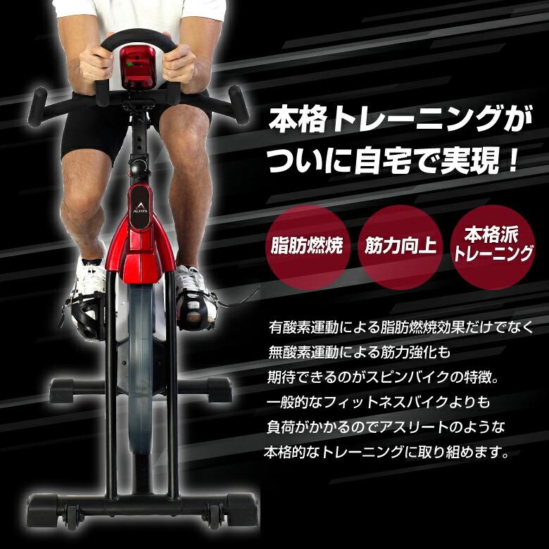 スピンバイク/BK1600_02