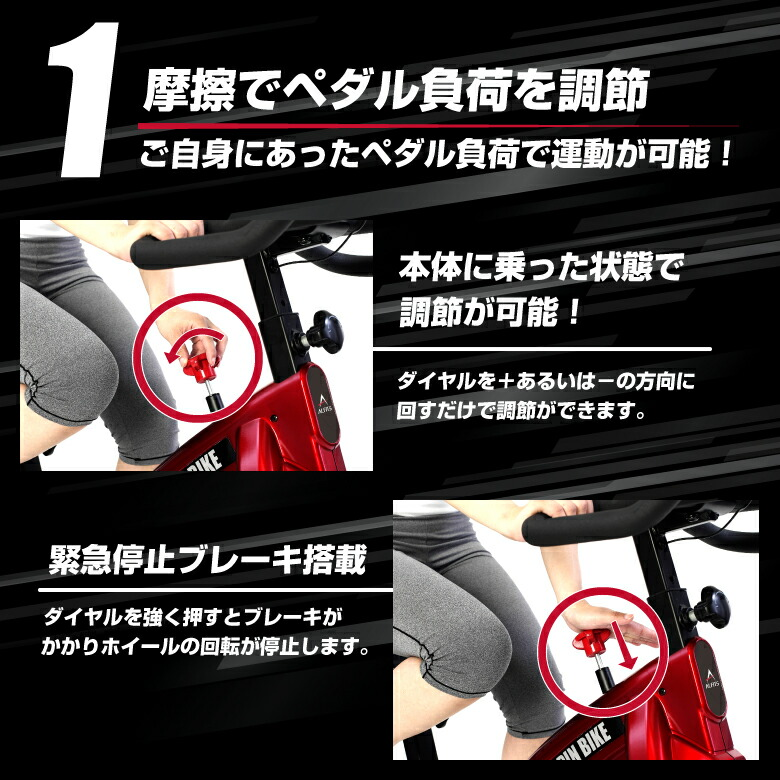 スピンバイク/BK1600_03