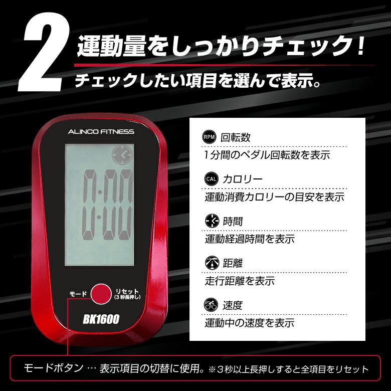 スピンバイク/BK1600_04