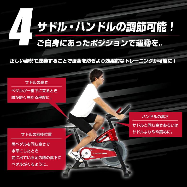 スピンバイク/BK1600_06