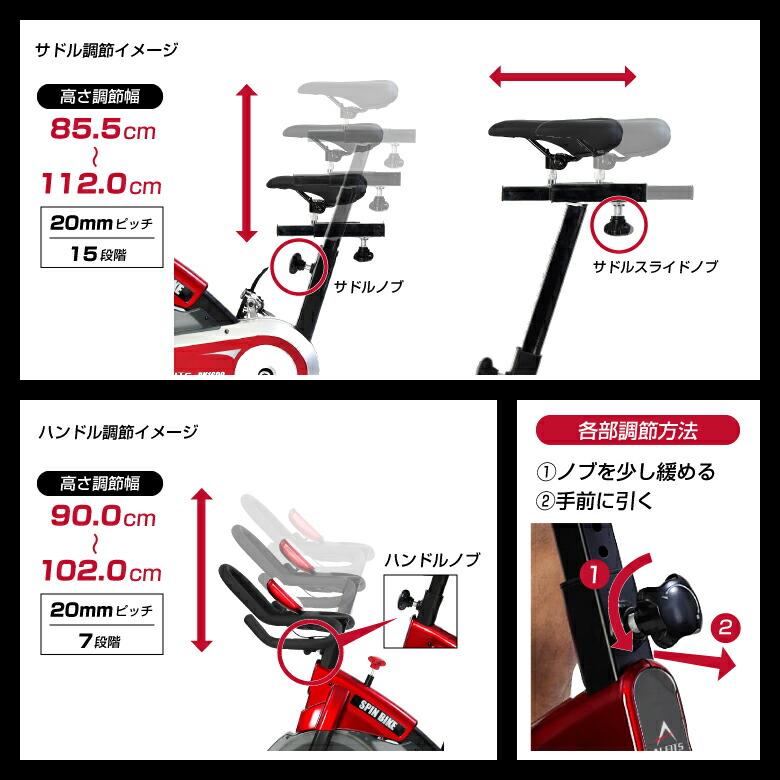 スピンバイク/BK1600_07