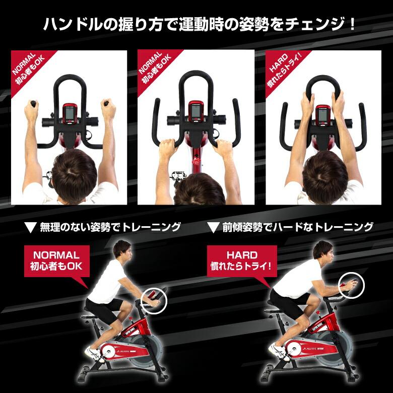 スピンバイク/BK1600_08