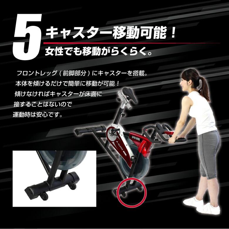 スピンバイク/BK1600_09