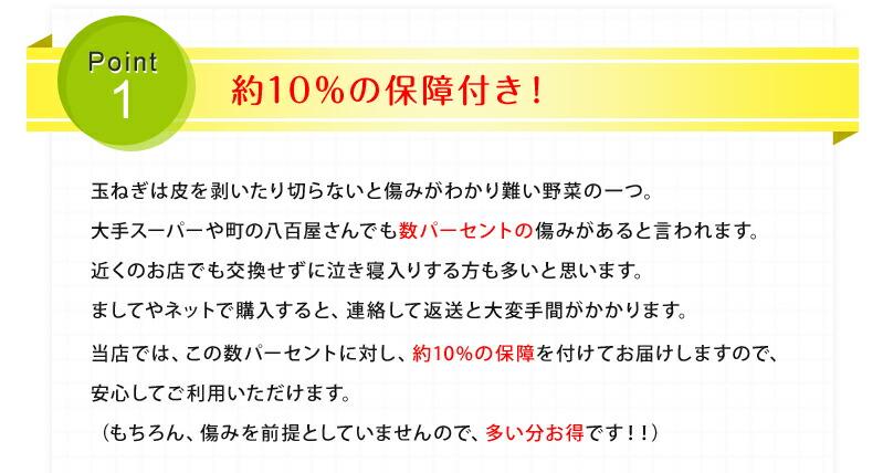 ��10%���ݾ��դ�