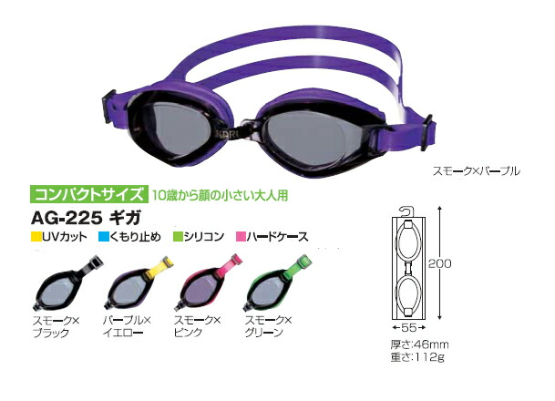underwater goggles for glasses  kumanchu