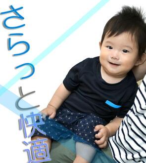區域覆蓋日本產嬰兒幹T卹 WBT-4100 的汗水和乾燥的T卹水陸兩棲 紫外線措施水防 紫外線寶貝皮疹後衛泳裝WBT4100 2014SS