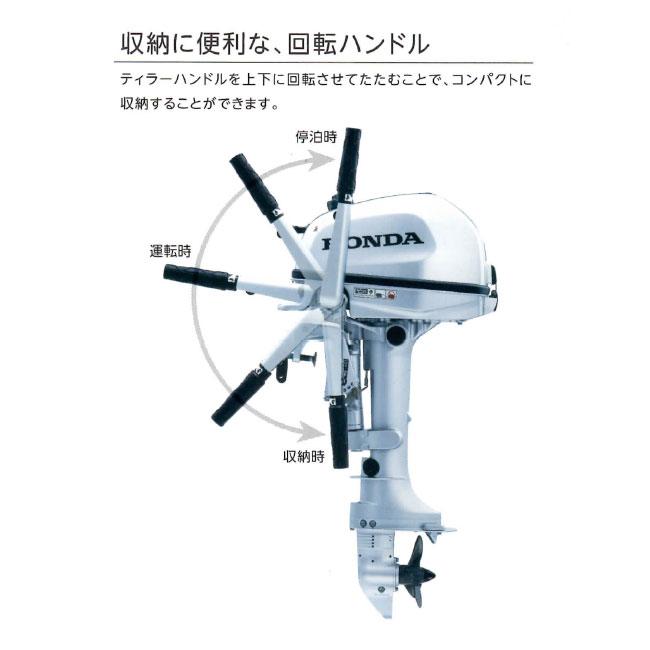 【HONDA/ホンダ】4ストローク船外機6馬力BF6AH-SHNJトランサムショート仕様空冷ホンダ船外機ボート用品