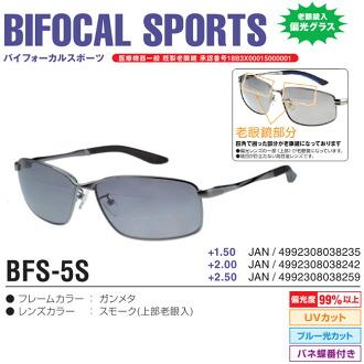 雙焦運動 BFS 閱讀眼鏡用偏光太陽鏡太陽鏡 senioglas 太陽眼鏡偏光的鏡片眼鏡