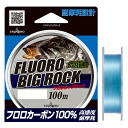 Ymt-fluorobigrock