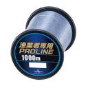 Ymt-proline-1000