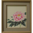 120,000 Shun Rin snow evaluation peony picture handwriting Japanese paintings