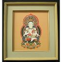Hanging Muto Jun-ichi Zodiac unread and Deuteronomy old raw hokkedo Vairocana Buddhist scrolls