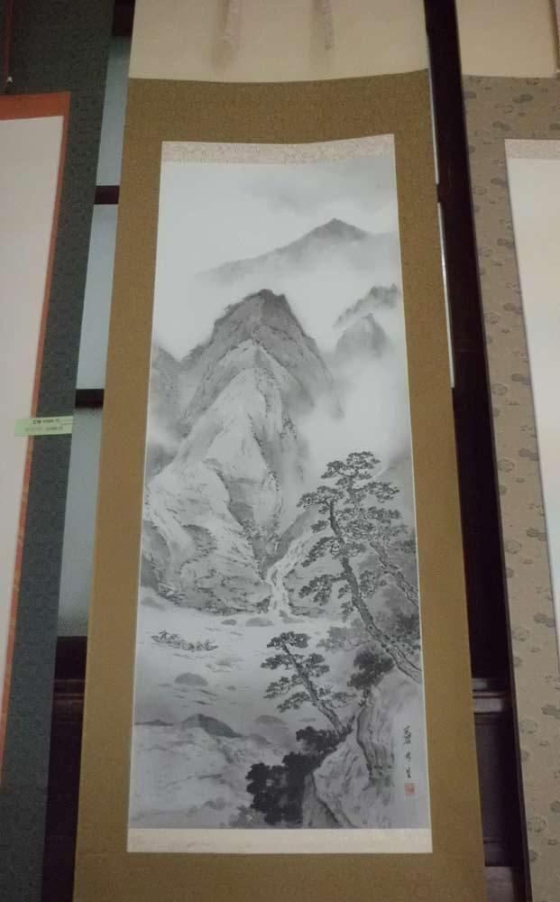 isogawa 蓝色森林挂滚动水墨山水,签名年鉴 》 发表于作家挂著国家的