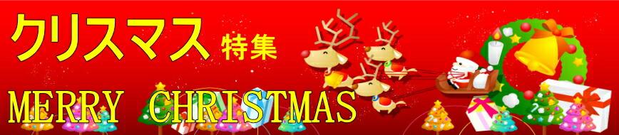 クリスマス/プレゼント/リース