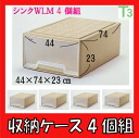 Class Think WLM4 unit drawer storing case