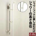 Stainless steel slide shower hanger W hanger type