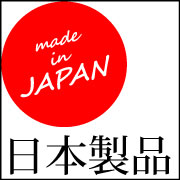 JAPAN ����