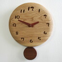 Parquet pendulum clock F35-2 (PK-F35-2) (logging) | Watch | pendulum clock | clock | pendulum clock