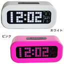 Pastel LCD clock Thonon (SJ-LCD002) (logging) | Watch | clocks | clocks | wooden clock