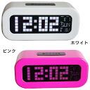 Pastel LCD clock Thonon (SJ-LCD002) (logging) | Watch | clocks | clocks | wooden clock