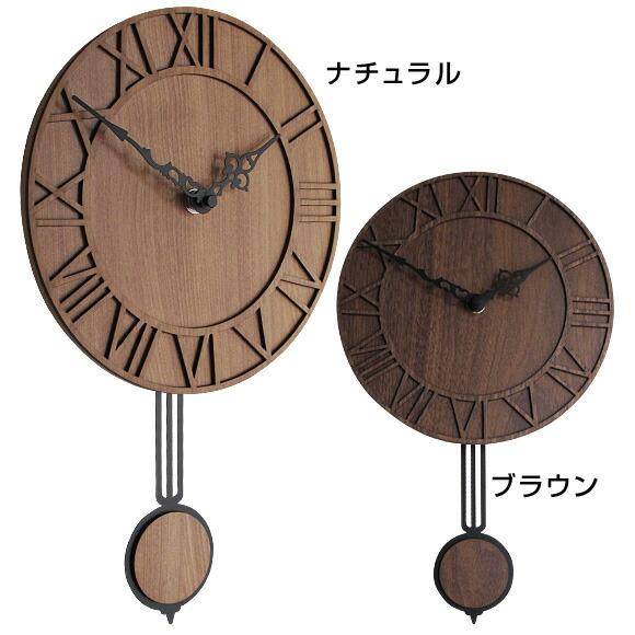【店長お勧め】振り子時計「トーン」IFCL-6860 (IF-CL6860)