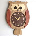 Parquet pendulum clock OWL F60 (calibration) | Watch | pendulum clock | clock | pendulum clock