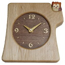 Parquet hanging clock KK-1 (PK-KK-1) (logging) | Watch | clocks | clocks | wooden clock