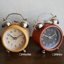 """Mini-twin bell alarm clock """"Charlotte"""" (NA-T659)"""