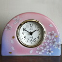 "Product made in Japanese perfect gem ""Kutani chinaware table clock 40T-5"" Japan (SMT-40T-5)"