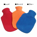 ★★ hot-water bottle [product made in German fashy] with the discount  0.8 liters of fleece hot-water bottle Small (SSa020)
