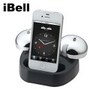 "Powerful alarm bell alarm ""eye bell"" ""iBell"" (NA-ibell) to attach to iPhone"