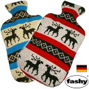 Hottie Germany fashy masumoto, made of reindeer knit * with benefits! (SStonakai) (Calibration)   hottie   fashy   masumoto   yutanpo 1213 mheat