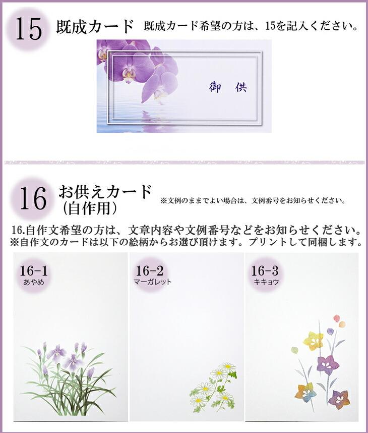 印刷済みのカード。このままご利用できます。