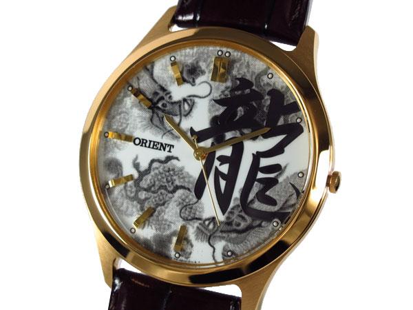 オリエント ORIENT 腕時計 漢字「龍」 FQB2U001W0-1