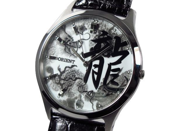 オリエント ORIENT 腕時計 漢字「龍」 FQB2U003W0-1