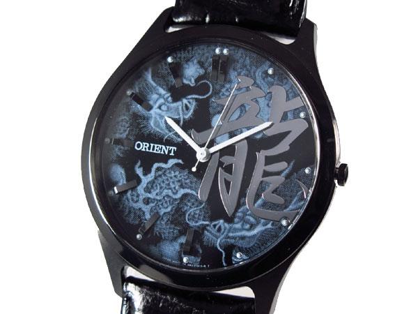 オリエント ORIENT 腕時計 漢字「龍」 FQB2U005B0-1