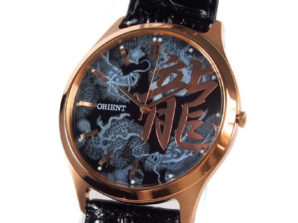 オリエント ORIENT 腕時計 漢字「龍」 FQB2U006B0-1